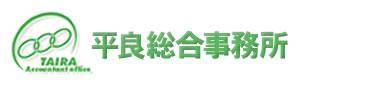 会計事務所(税理士・行政書士)